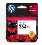 HP 364XL foto zwarte inktcartridge / 290 foto 's